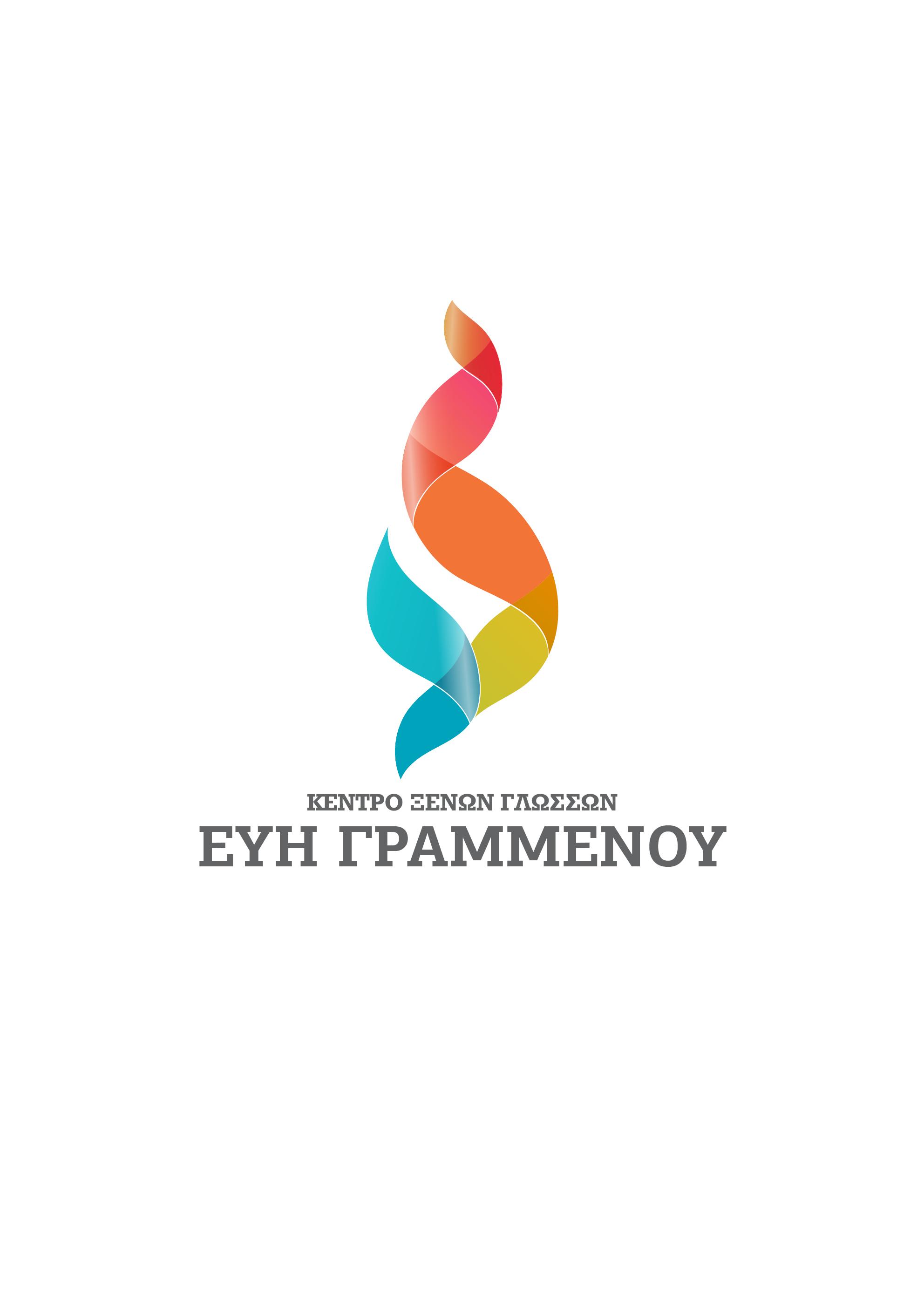 www.evigrammenou.gr